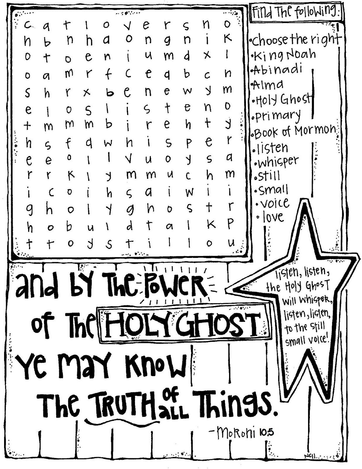Melonheadz Lds Illustrating Holy Ghost Crossword Hey Thats Mine