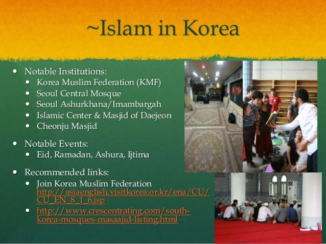 Islam In South Korea