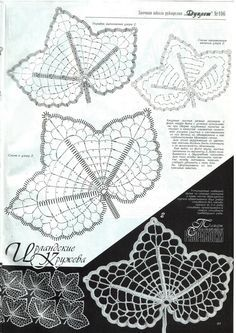 Blatt häkeln ... mehr Motive auf meiner Pinnwand  Häkeln Blätter  Irish russian leaf crochet - interesting diagram showing 'detached' stage #irishcrochetmotifs