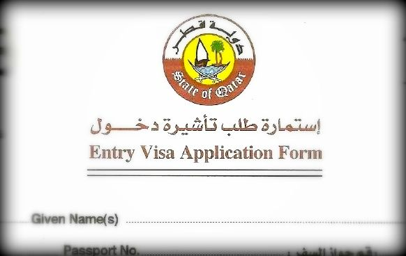 Qatar Business Visa for a Non US Passport Holder - Peninsula Visa - new noc letter format for dubai visa from parents