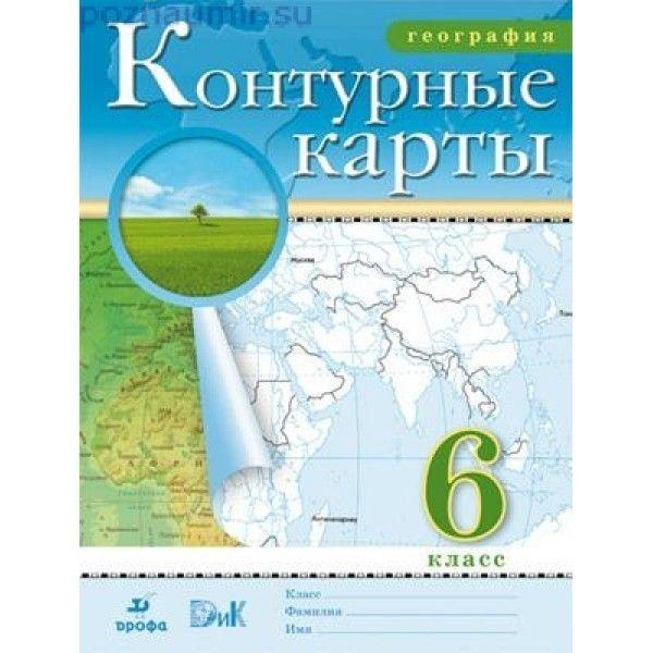 Списать.ру татарский язык 4 класс