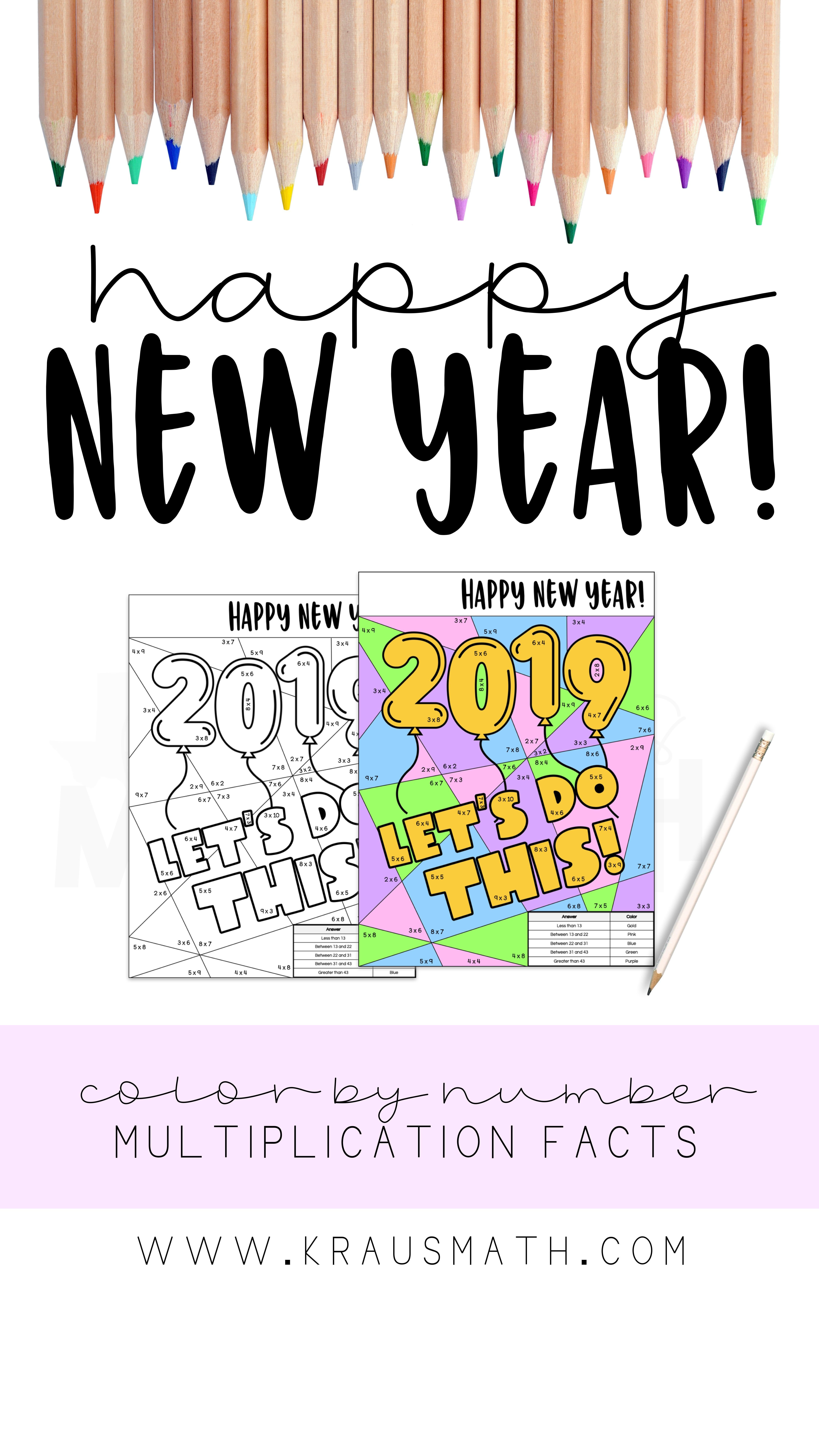 Color By Number New Years Multiplication Facts