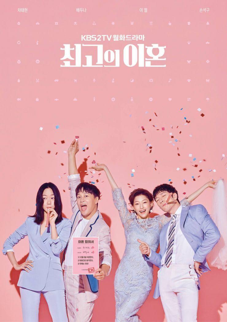 Xem phim dating agency cyrano 2018