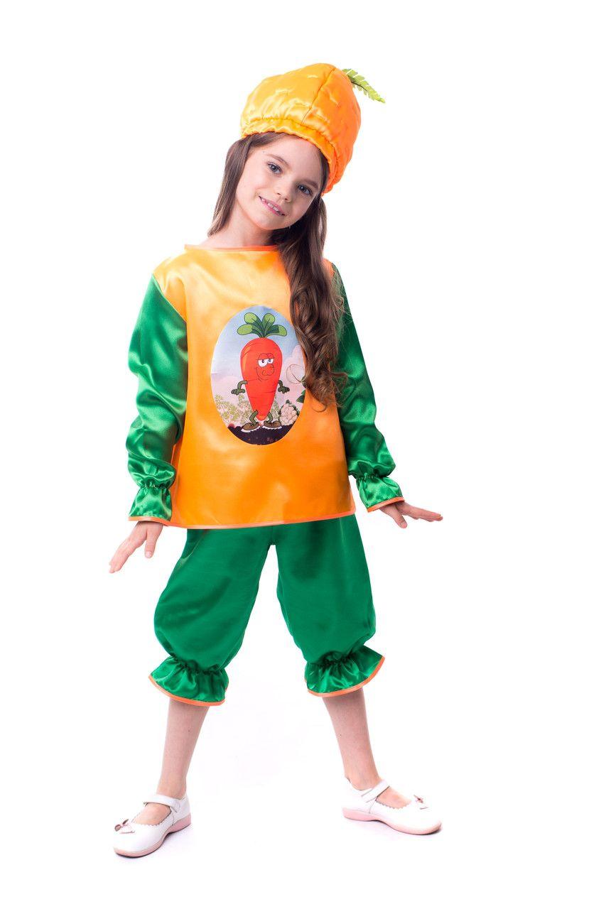 20d2e3c8a97 Детский карнавальный костюм