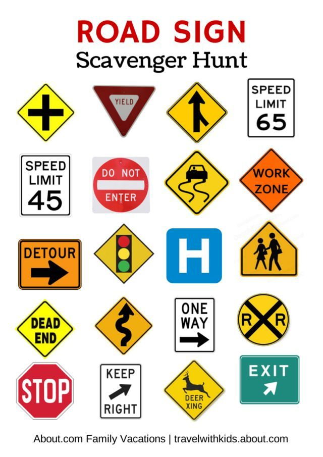 print go free travel games for family road trips road sign scavenger hunt play car