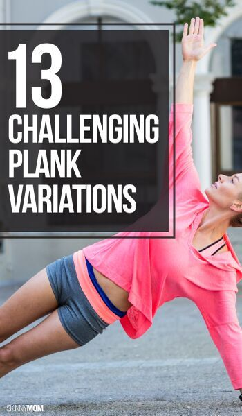 13 plank workouts you need!