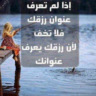 Desertrose Aayat Bayinat الله خير الرازقين Beautiful Calligraphy Art Great Words Words Beautiful Calligraphy