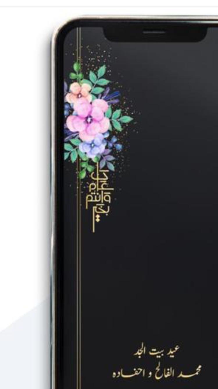 من وين القى سكرابز المخطوطه Iphone Electronic Products Phone