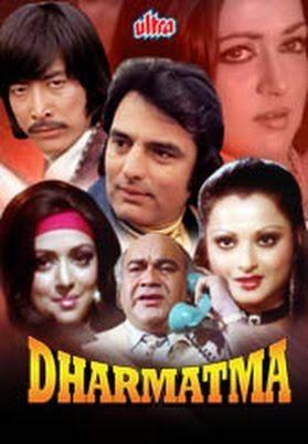 Lyrics Of Kya Khoob Lagti Ho From Dharmatma 1975 Old Song Lyrics Bollywood Songs Lyrics