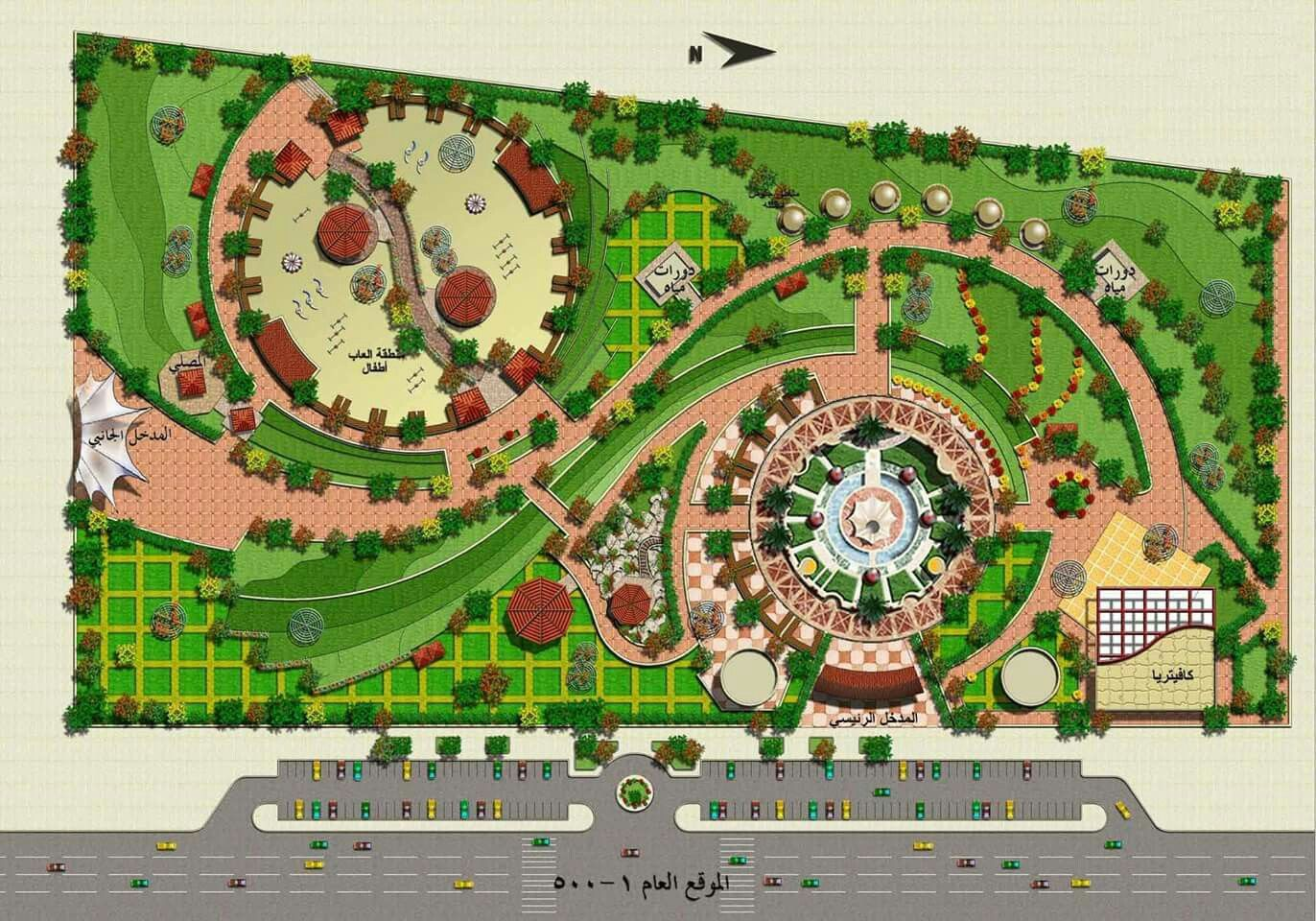 Landscape Design Ideas Peyzaj Mimarisi Tasarimlari Peyzaj Cizimleri Peyzaj Tasarimi
