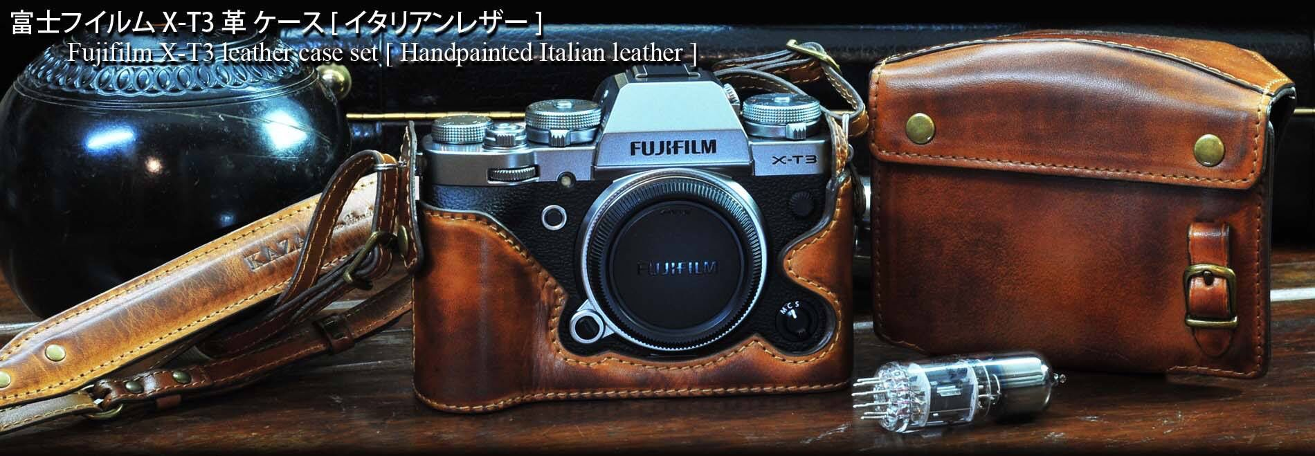 Fujifilm XT3 leather case #kazadeluxe #fujifilmxt3 #xt3