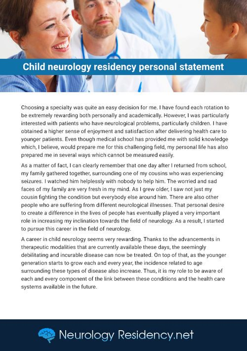 child neurology residency personal statement sample | T