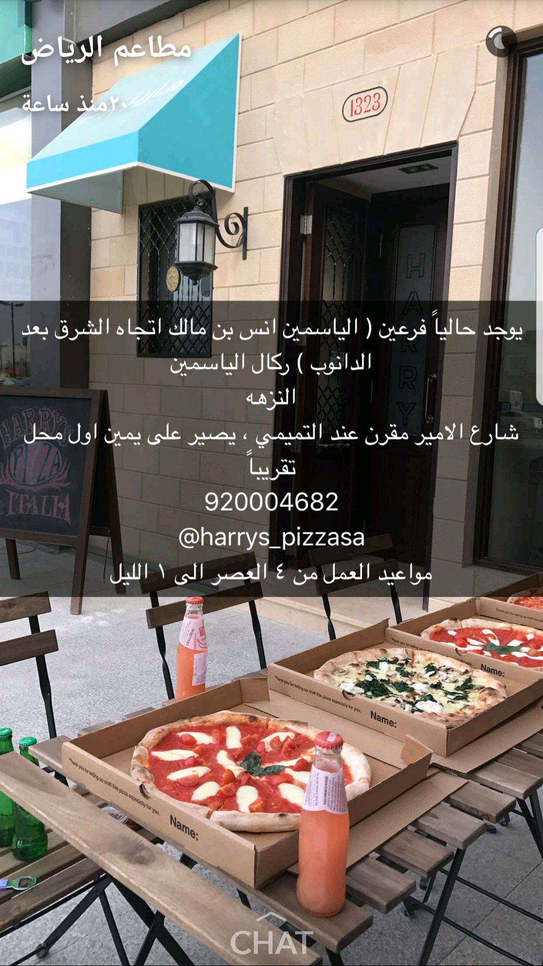 Pin By Mzoon27 On مطاعم الرياض Basketball Court Harrys Court