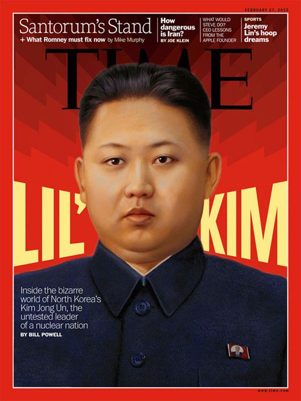 "Post Typography have created the custom lettering treatment and background pattern for Time Magazine, featuring North Korea's Kim Jong Un and the hilarious headline ""Lil' Kim."" The lettering was loosely inspired by communist propaganda posters, while maintaining some of the general shapes and proportions of Franklin Gothic (Time's type family). The design and background were created to pair with propaganda-style portrait by illustrator Tim O'Brien."