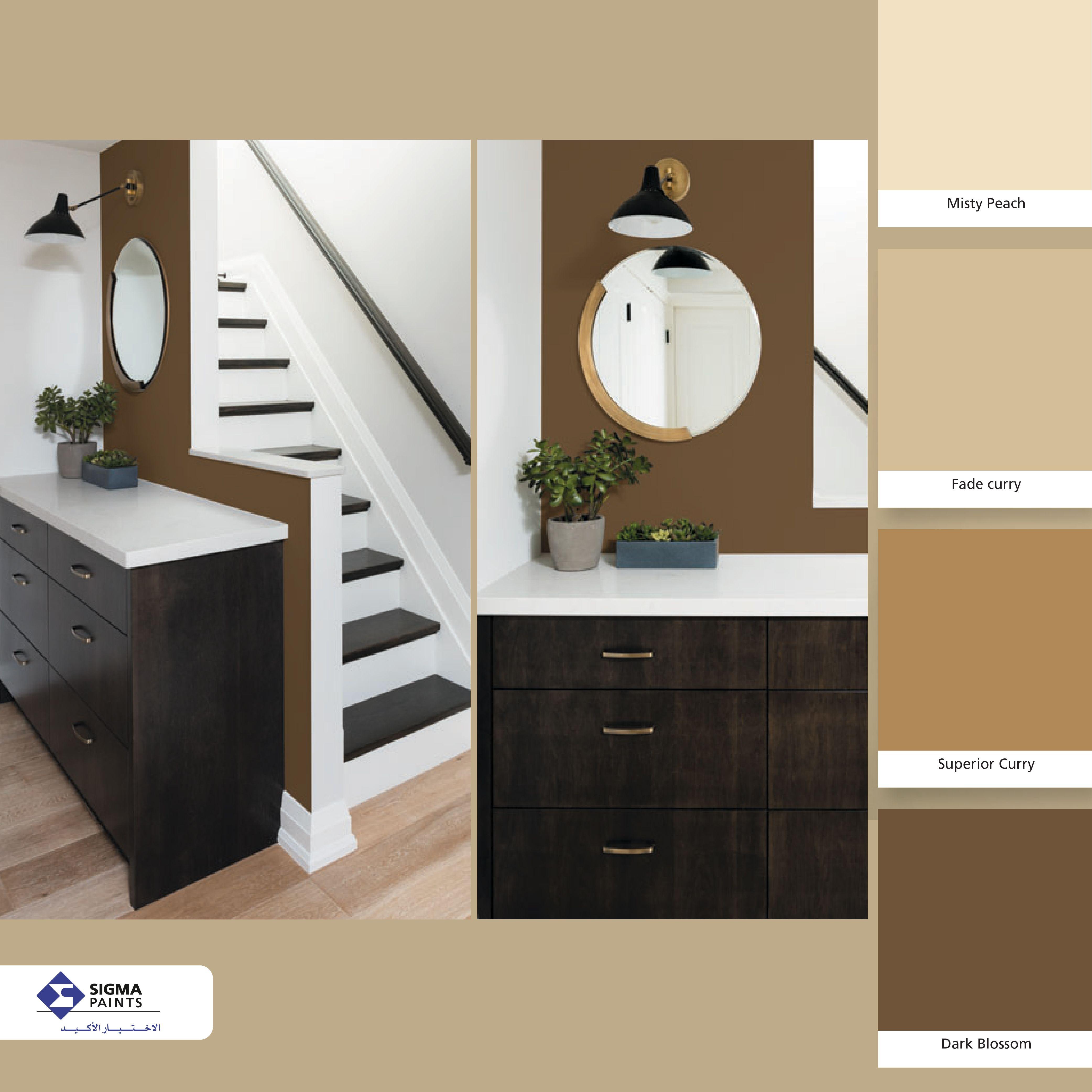 استقبلو ضيوفكم بإطلالات مميزة في العيد مع الوان سيجما من مجموعة لايف ستايل House Design Bathroom Mirror Design