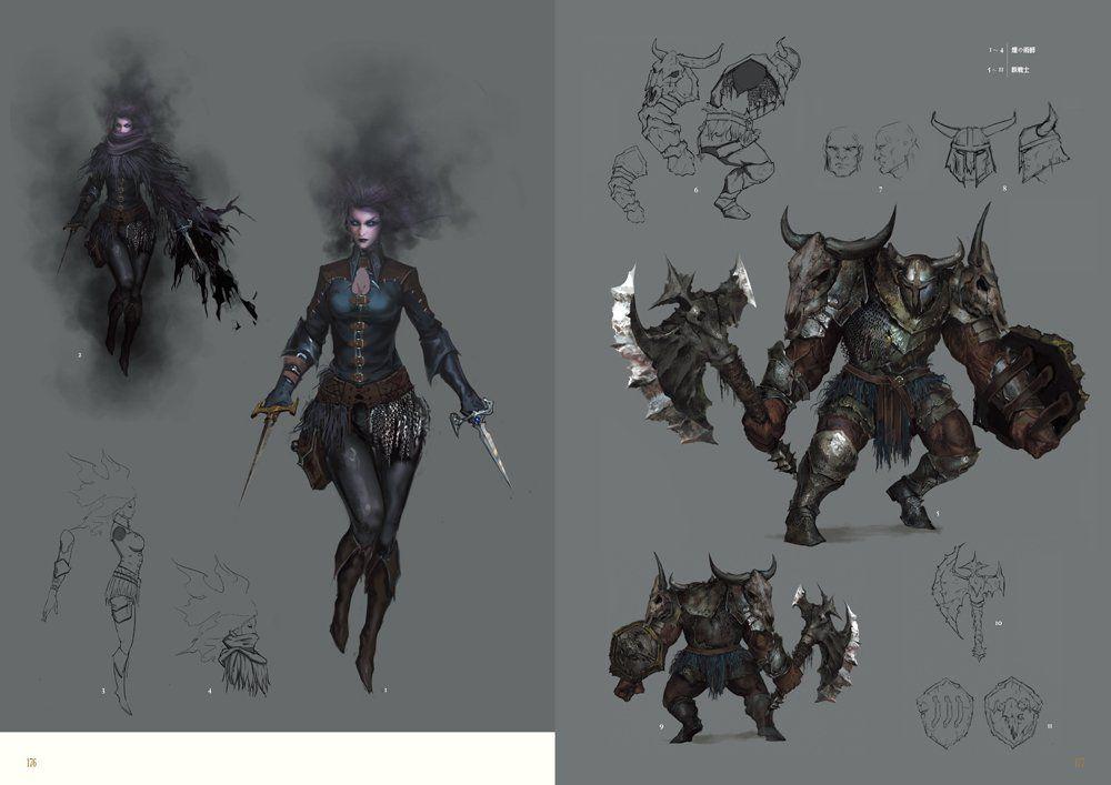 Dark Souls II Design Works Картинки