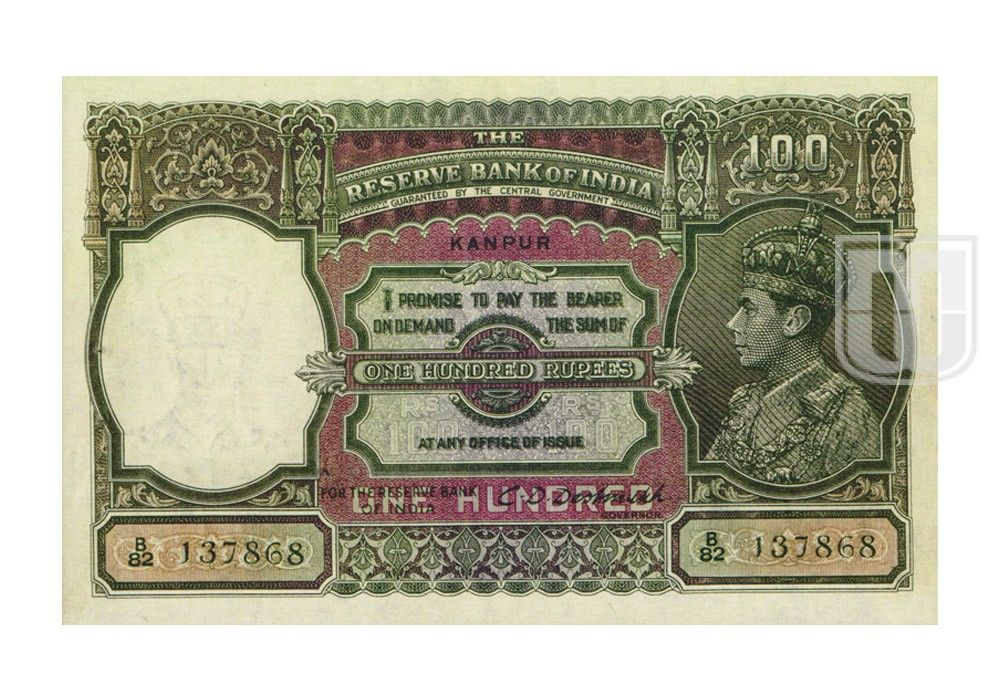 P-81 Peacock Series Lot of 5pcs UNC India 10 Rupees Old Series