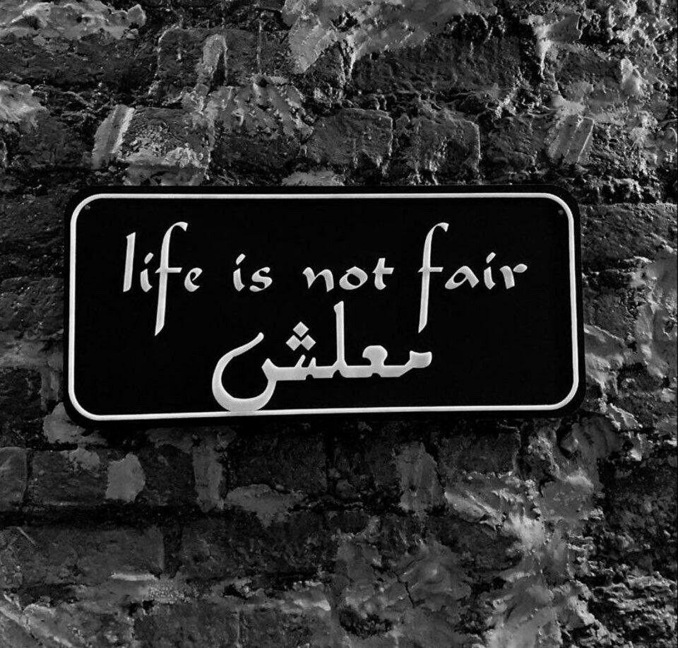 Pin By Eman Abdullah On Arabic English Language Teaching Language Teaching Life