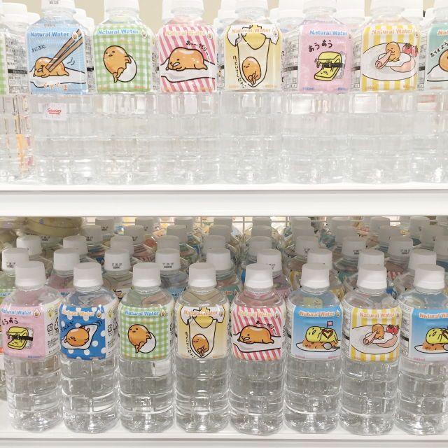 Gudetama water bottles in Japan. ぐでたま