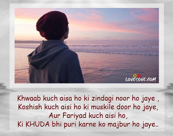 Very Sad Missing You Hindi Shayari Wallpaper Miss U Hindi Poetry 629