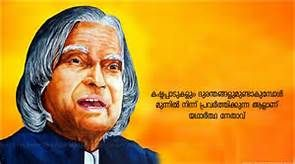 Motivating Quotes In Malayalam Saferbrowser Yahoo Image Search