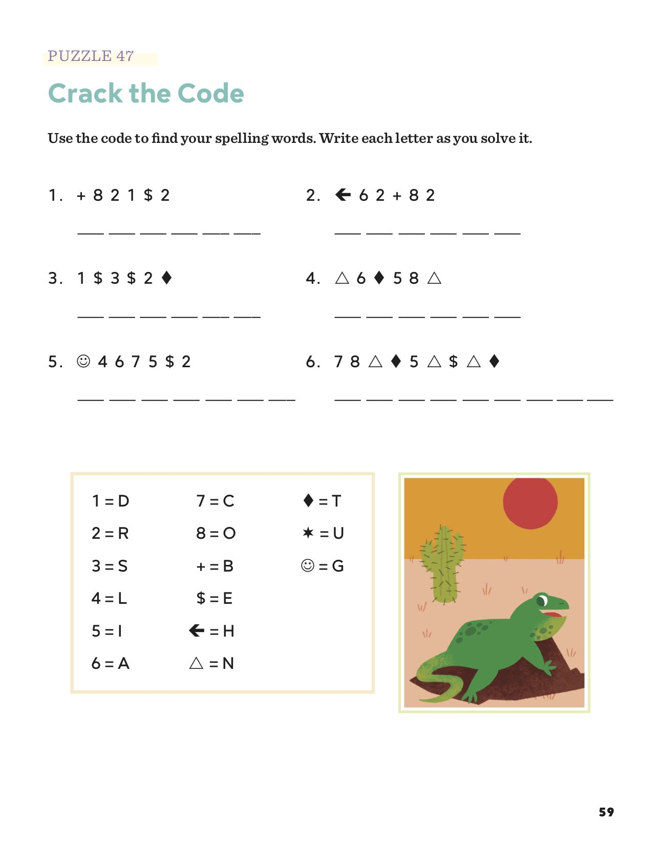 Word Detective Grade 3   Spelling program [ 1687 x 1293 Pixel ]
