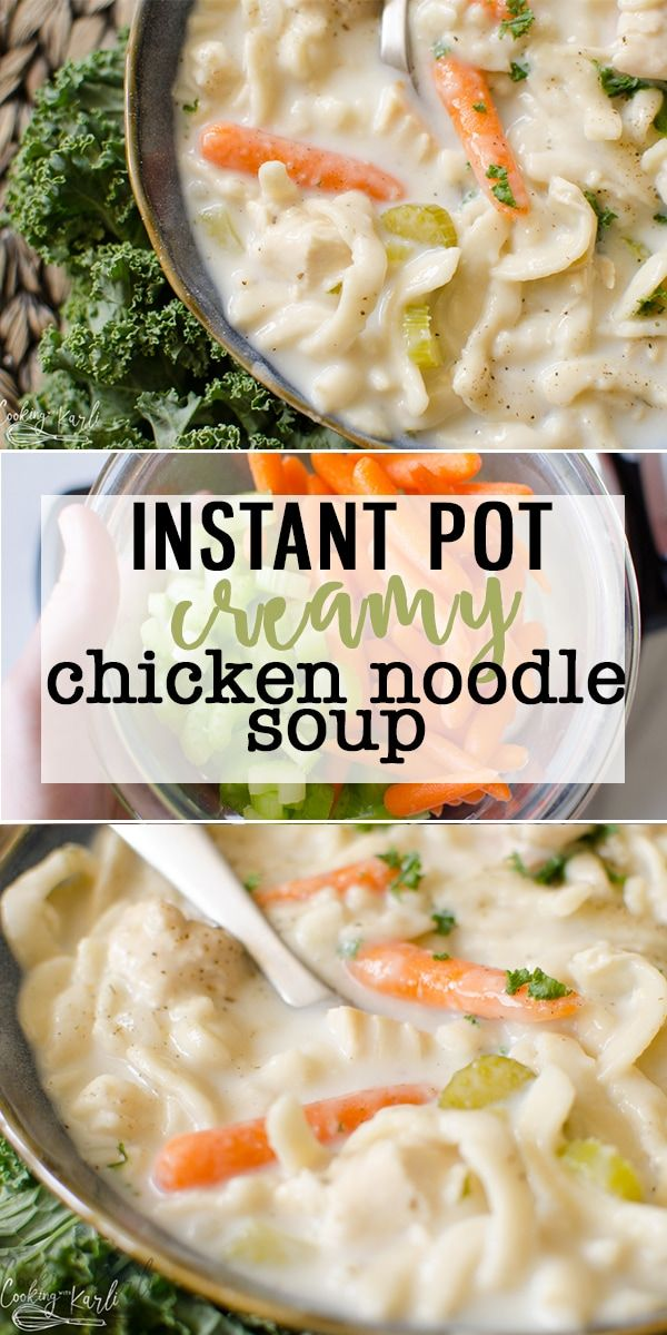 Creamy Chicken Noodle Soup is an easy dump and start comfort meal the whole family will love. This can be made on the stove top or in your Instant Pot, this Creamy Chicken Noodle Soup is sure to satisfy that cozy Fall craving. |Cooking with Karli| #soup #instantpot #pressurecooker #recipe #fall #autumn #creamy #chickennoodle #chickentenders #veggies #easy #fast #dinner
