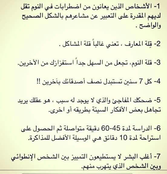 معلومات مفيدة Math Fayza Sheet Music