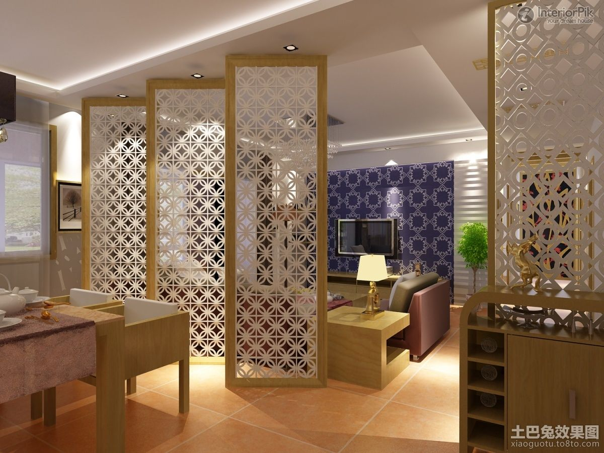 Decoration room decorating using screen divider ideas for Living room partition