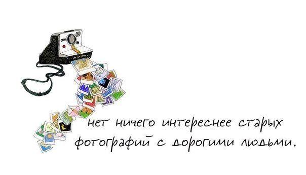 Збережені фотографії | 983 фотографії