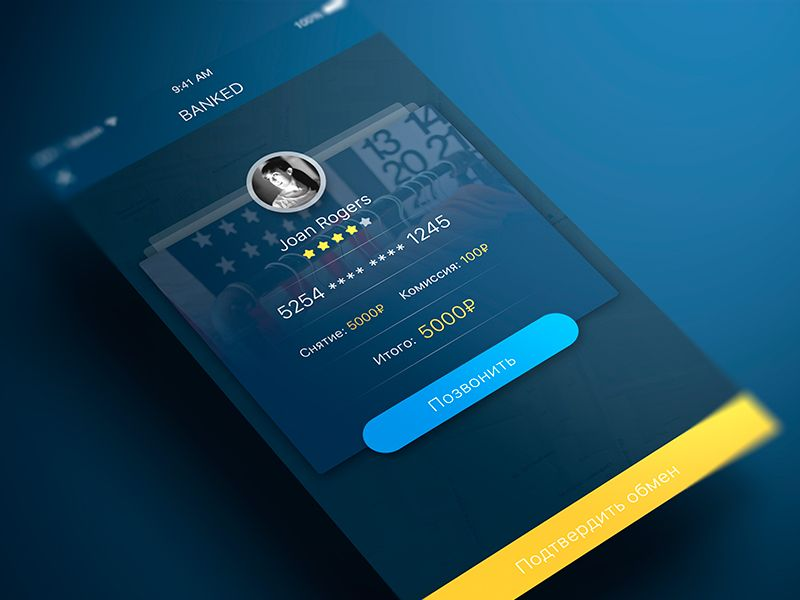 Banked App User profile | (Clock) Dark app inspiration | App