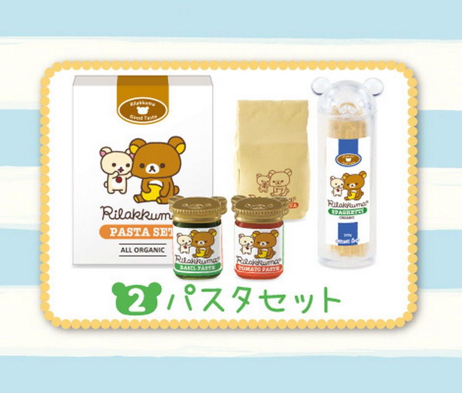 Re-ment Sanrio Miniatures Rilakkuma Coffee /& Food Gift Set san-x rement Full Set