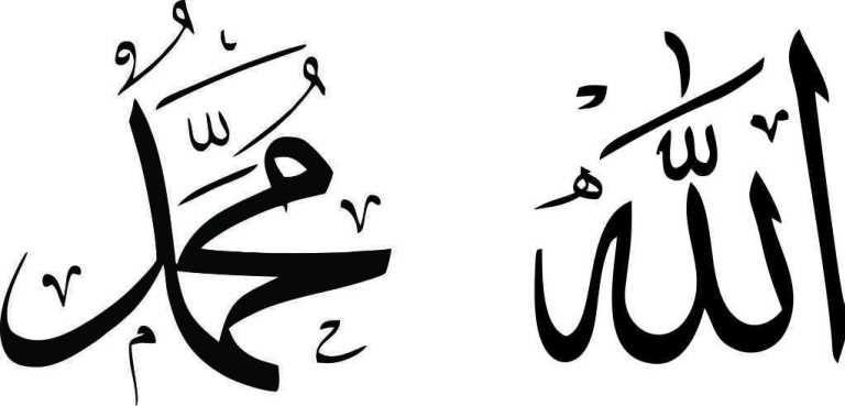 Sketsa Kaligrafi Kaligrafi Kaligrafi Arab Gambar