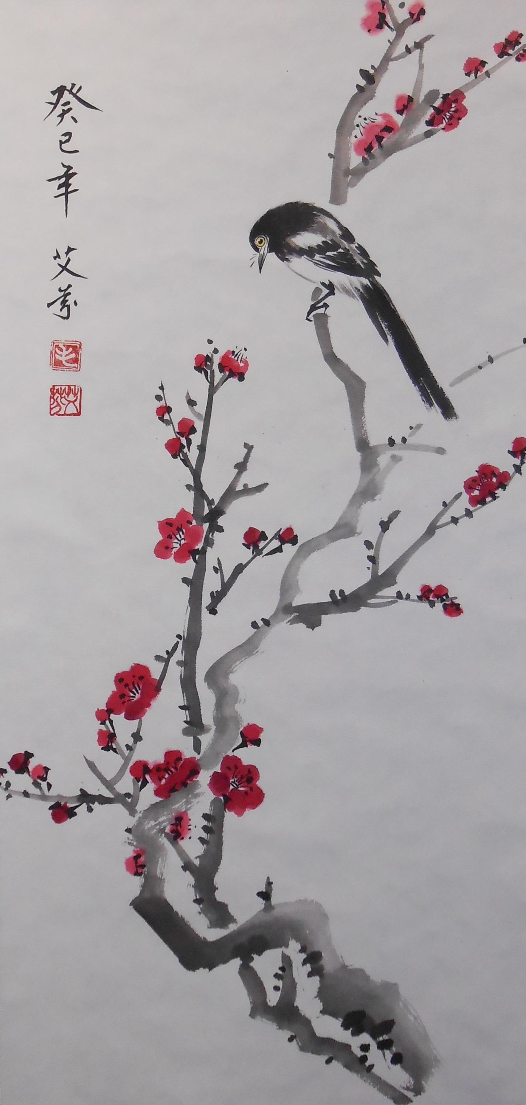 Pingl par oph lie sur sumi e pinterest peinture calligraphie et peinture chinoise - Dessin arbre chinois ...