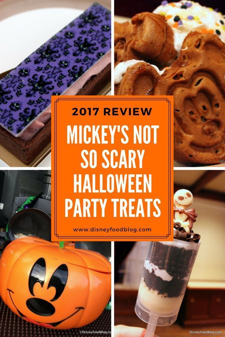 2017 mickey's not-so-scary halloween party treats | luv disneyland