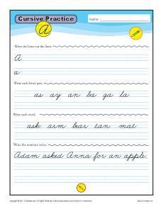 cursive handwriting practice worksheets letter e worksheets cursive writing worksheets handwriting practice worksheets