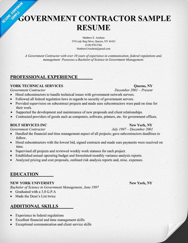 Goverment Contractor Resume Sample (http\/\/resumecompanion - government contractor resume