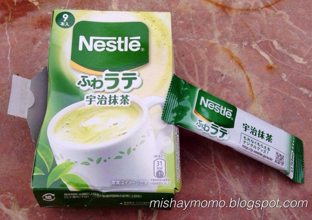 Sobres de Nestlé para hacer Matcha latte