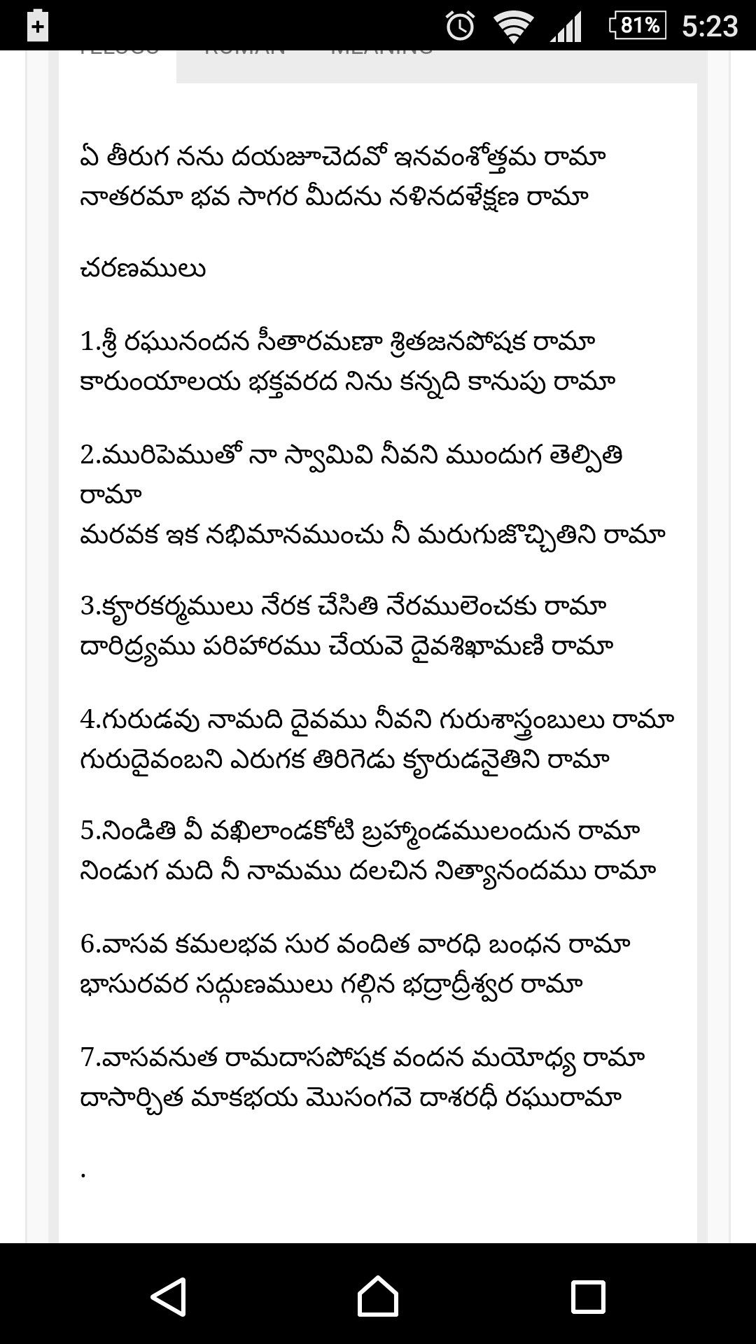 Pin by Padma Tummalapalli on Telugu songs lyrics in 2019