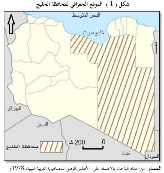 الجغرافيا دراسات و أبحاث جغرافية توزيع و كثافة السكان محافظة الخليج للفترة 1973 Geography Map Places To Visit