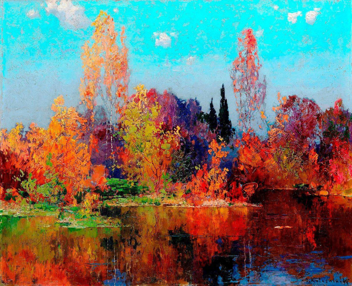 Картинка про осень художников