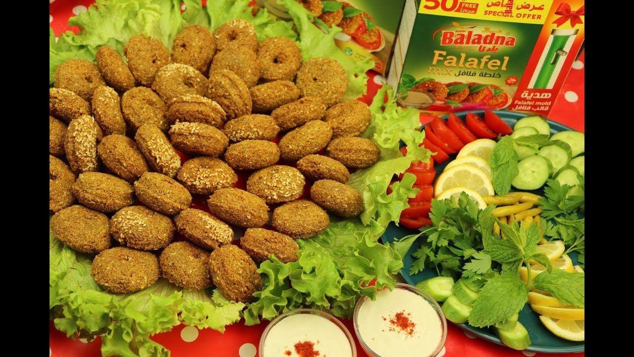 تحضير اسرع واسهل فلافل الجاهز مع صوص الطحينة مع رباح محمد الحلقة 640 Youtube Falafel Snacks Fruit