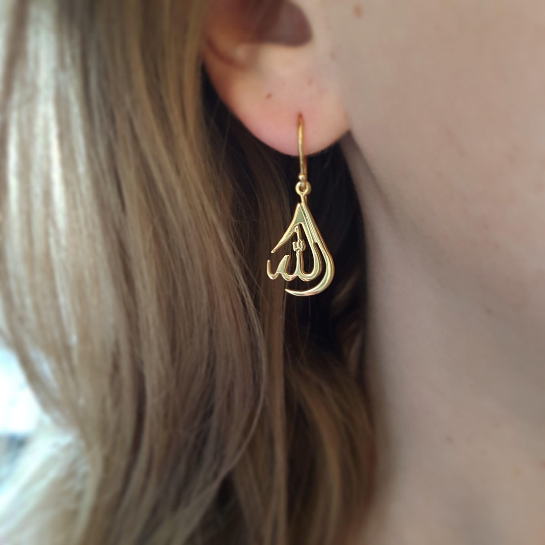 Piercing nose in islam  k yellow gold Allah drop earrings Allah dangle earrings Allah