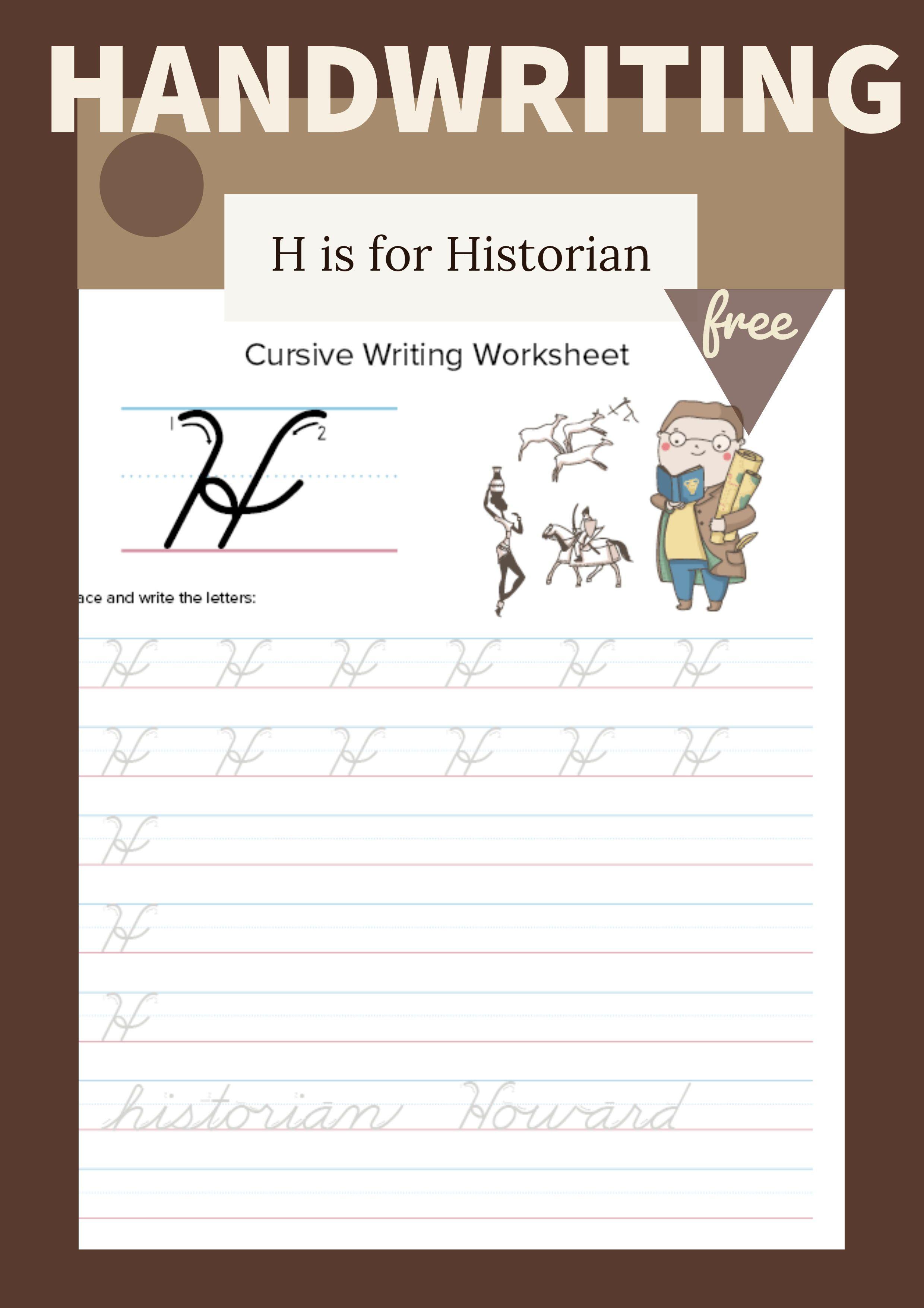 Cursive Uppercase H Worksheet