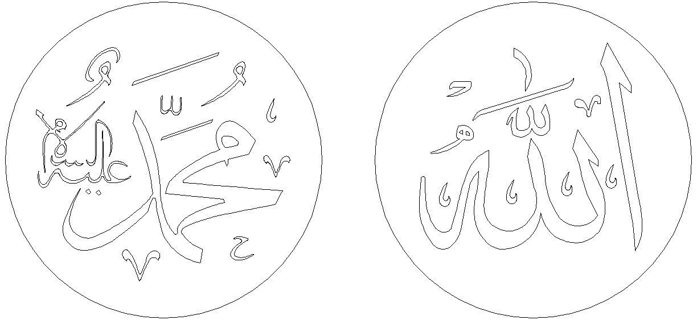 Autocadde çizilmiş 2dhz Muhammet Ve Allah Lafzı çizimi Indir