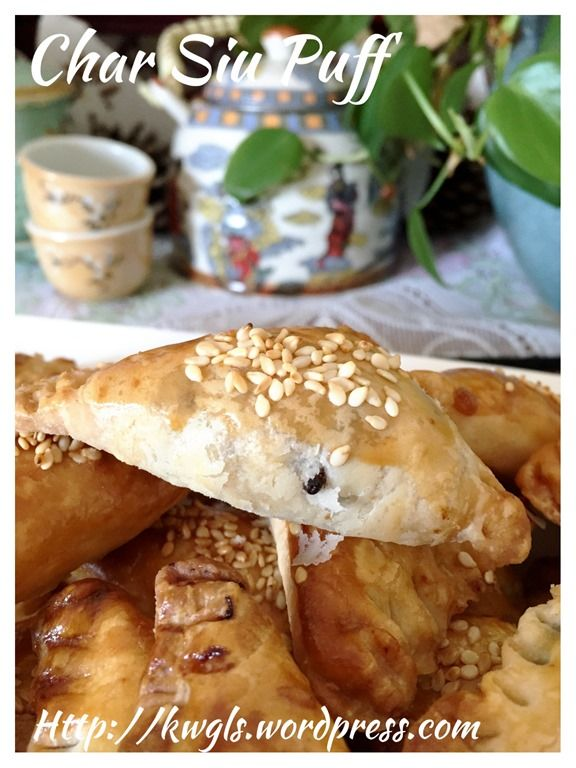Chinese Style Baked Barbecue Puff Char Siu Puff Or Char Siu Sou 叉烧酥 Char Siu Chinese Cooking Wine Cha Recipe