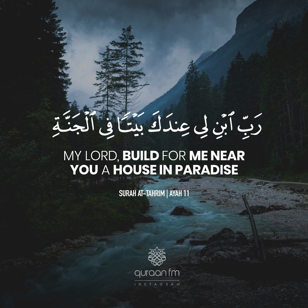 Aameen Ya Rabbal Aalameen In 2020 Islamic Quotes Islamic Inspirational Quotes Quran Quotes