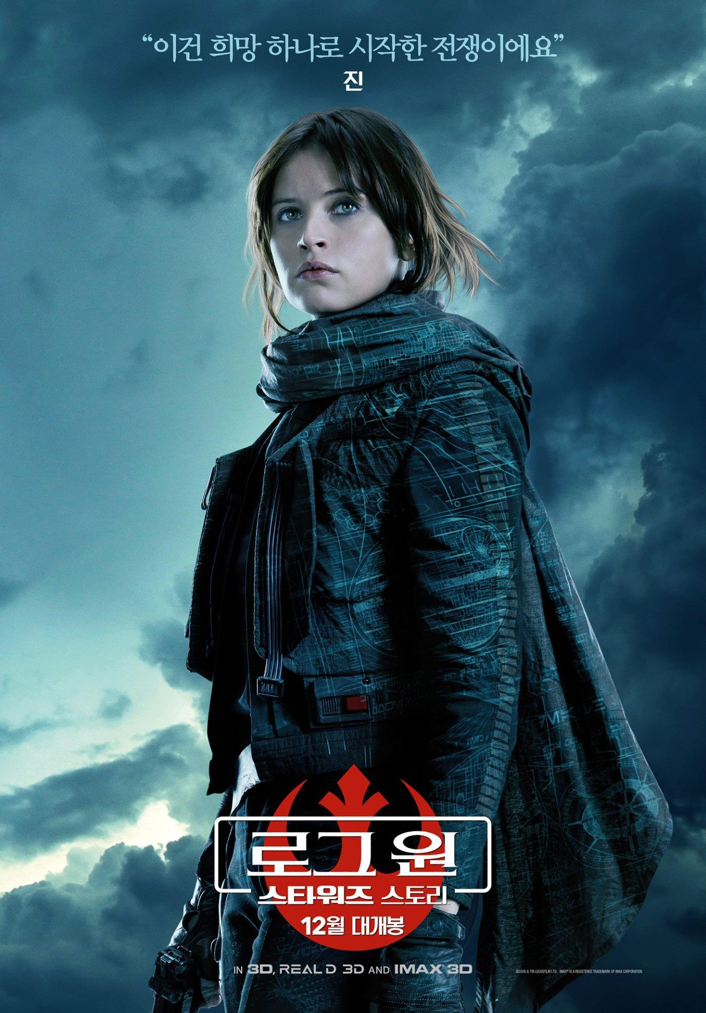 star wars poster star wars rogue one