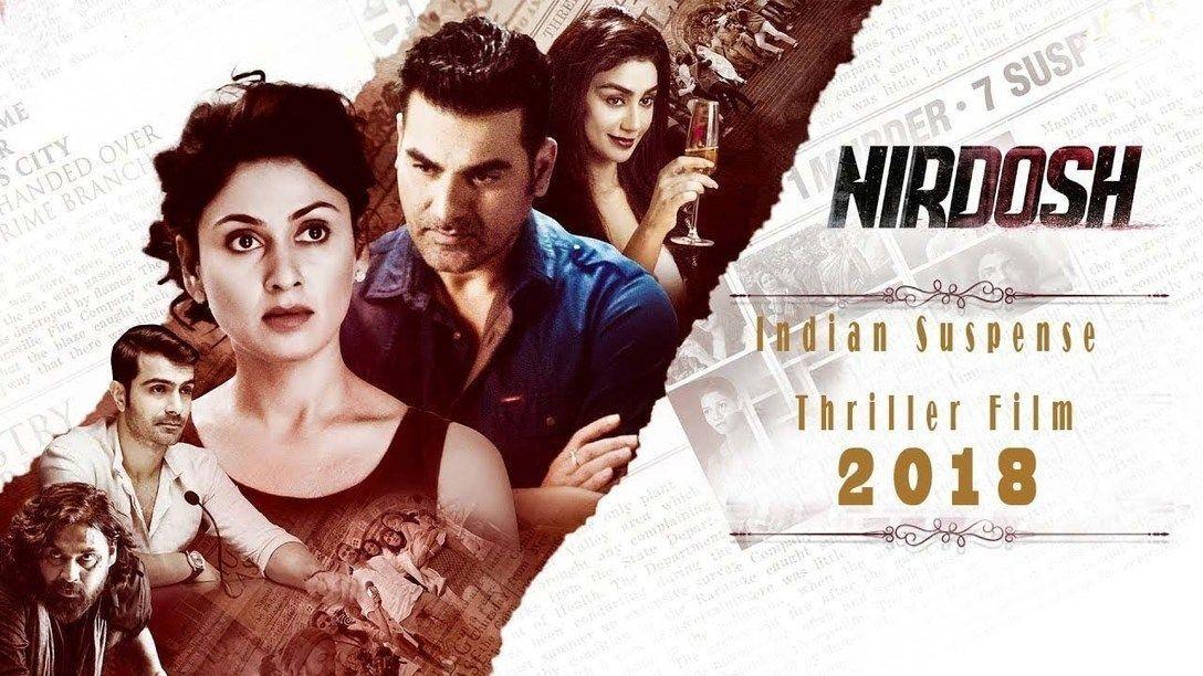 Nirdosh (2018) Full Star Cast & Crew, Release Date