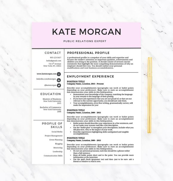 Resume Template  - what does a resume cover letter consist of